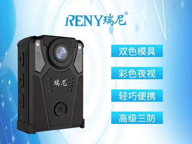 瑞尼X5防爆执法记录仪